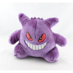 Peluche Ectoplasma Pokemon creatures NINTENDO