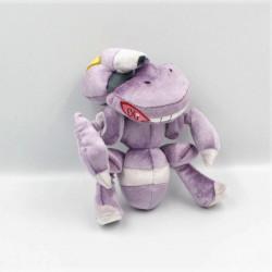Peluche GENESECT Pokemon creatures NINTENDO