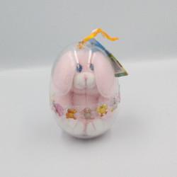 Doudou lapin rose dans un oeuf Pâques GIPSY