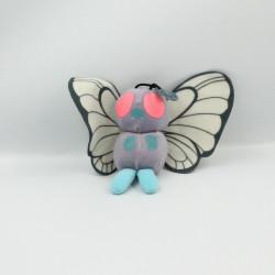 Peluche Papilusion papillon Pokemon creatures NINTENDO